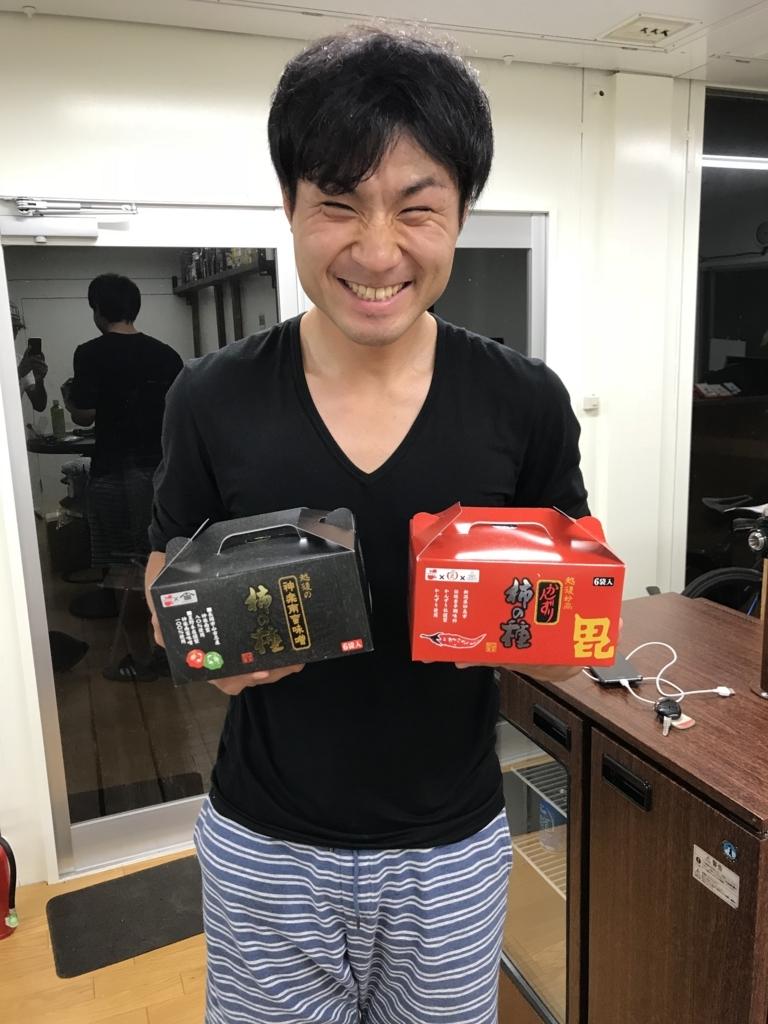 f:id:Shun_SHIDO:20171111232632j:plain