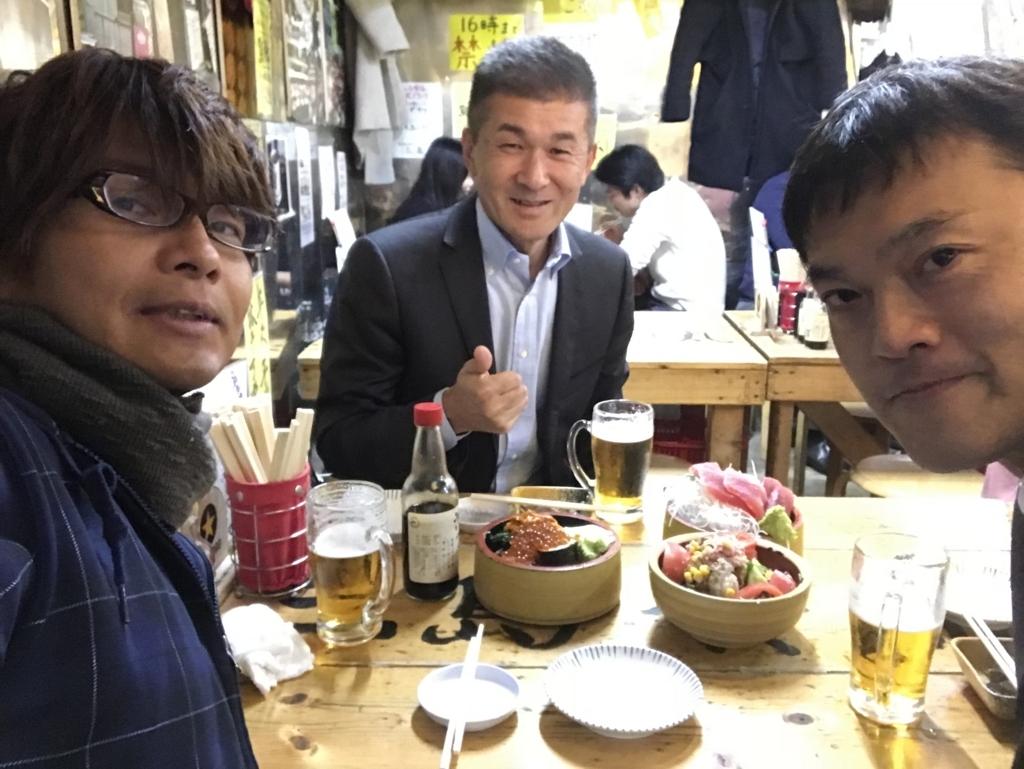 f:id:Shun_SHIDO:20171215024818j:plain