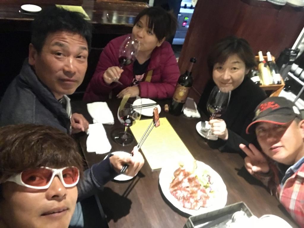 f:id:Shun_SHIDO:20180103192641j:plain
