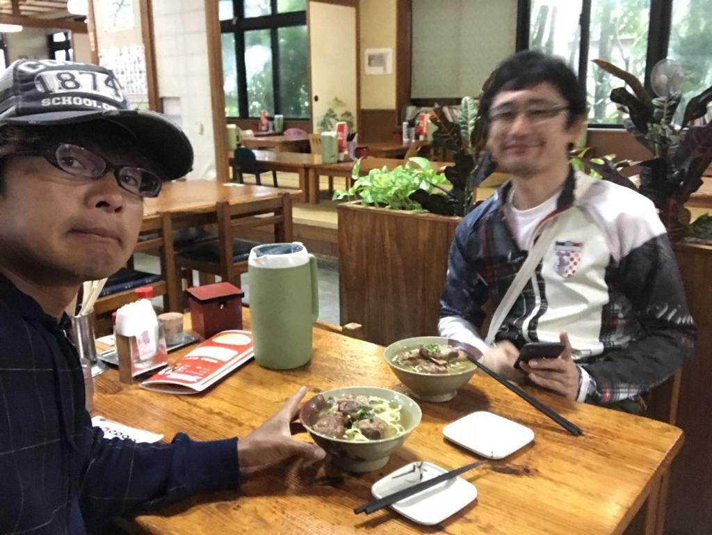 f:id:Shun_SHIDO:20180107010109j:plain