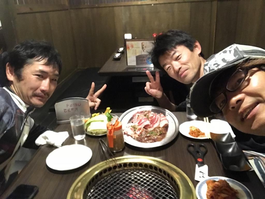 f:id:Shun_SHIDO:20180107010406j:plain