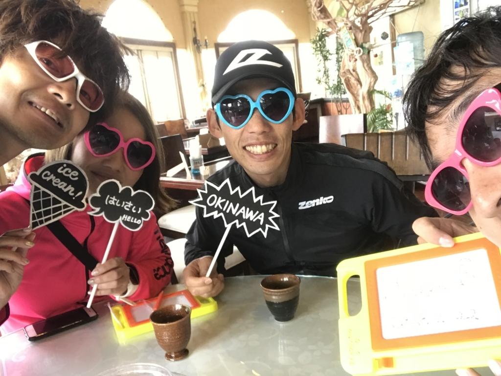 f:id:Shun_SHIDO:20180123145856j:plain