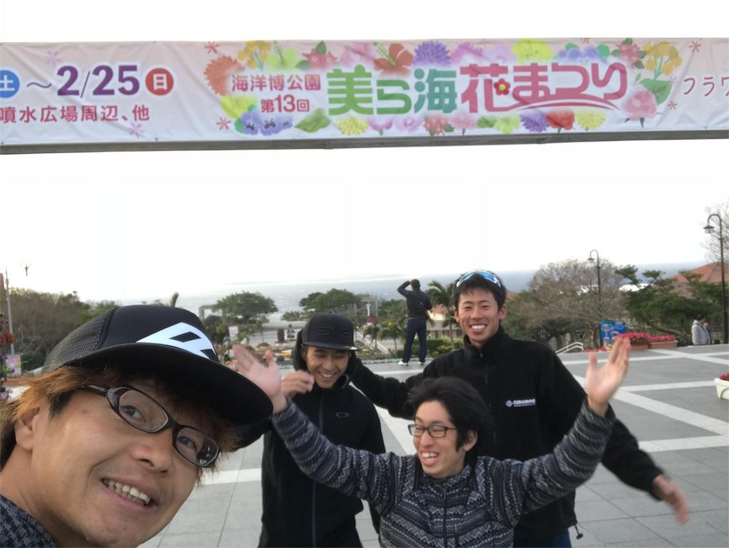 f:id:Shun_SHIDO:20180212232441j:image