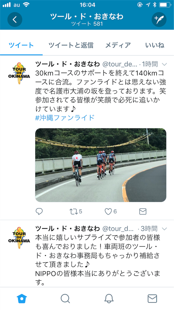 f:id:Shun_SHIDO:20180305180120p:image