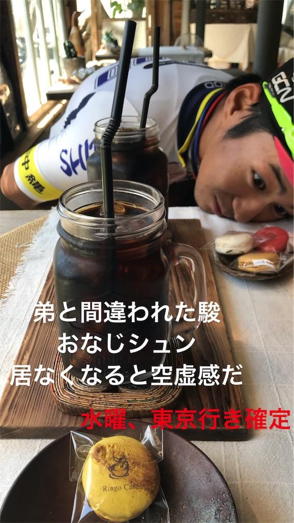 f:id:Shun_SHIDO:20180312005527j:image