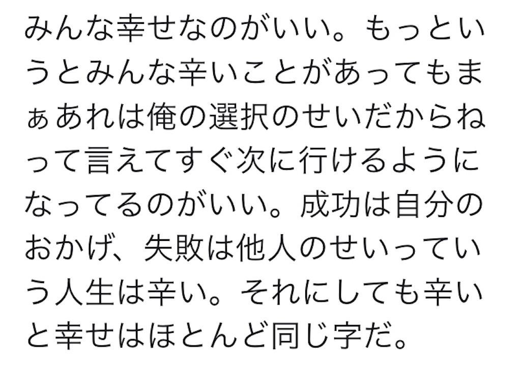 f:id:Shun_SHIDO:20180811163223j:image