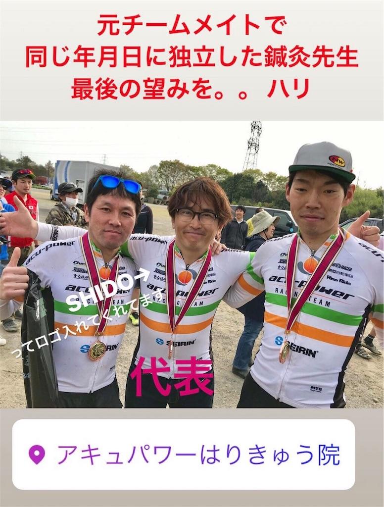 f:id:Shun_SHIDO:20180918152055j:image