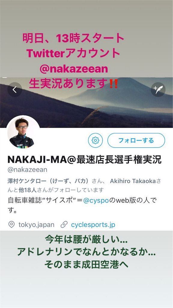 f:id:Shun_SHIDO:20180919080936j:image