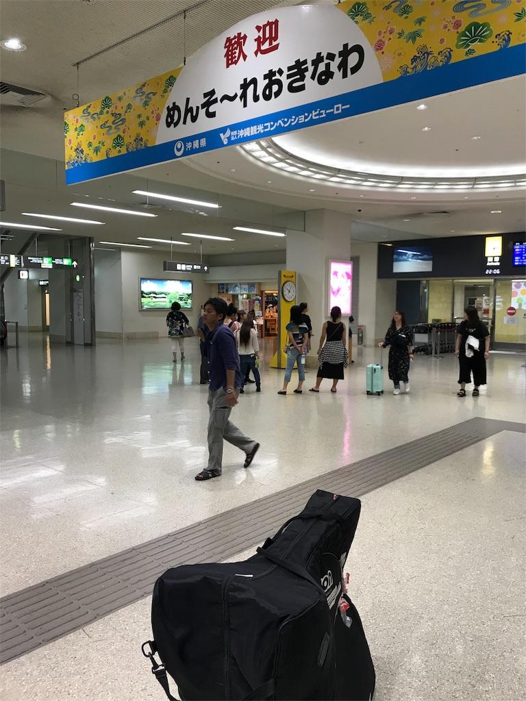 f:id:Shun_SHIDO:20180920015854j:image