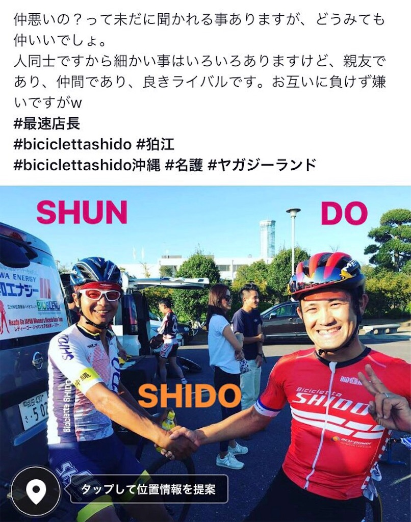 f:id:Shun_SHIDO:20180921004613j:image