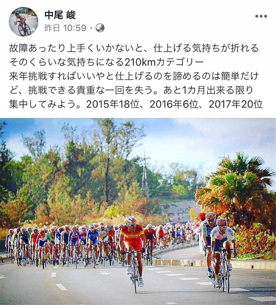 f:id:Shun_SHIDO:20181003000155j:image