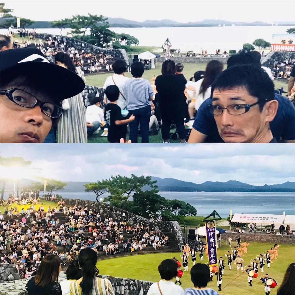 f:id:Shun_SHIDO:20181003235205j:image