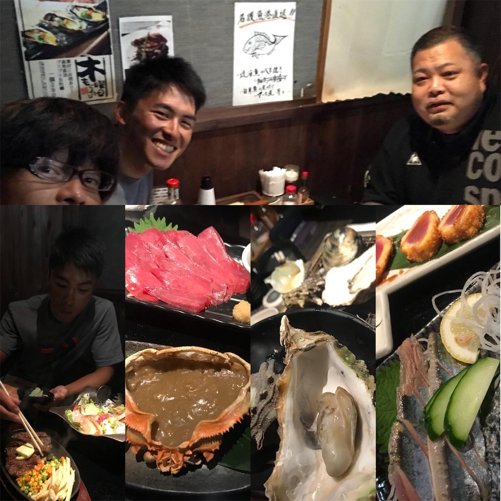 f:id:Shun_SHIDO:20181011035338j:image