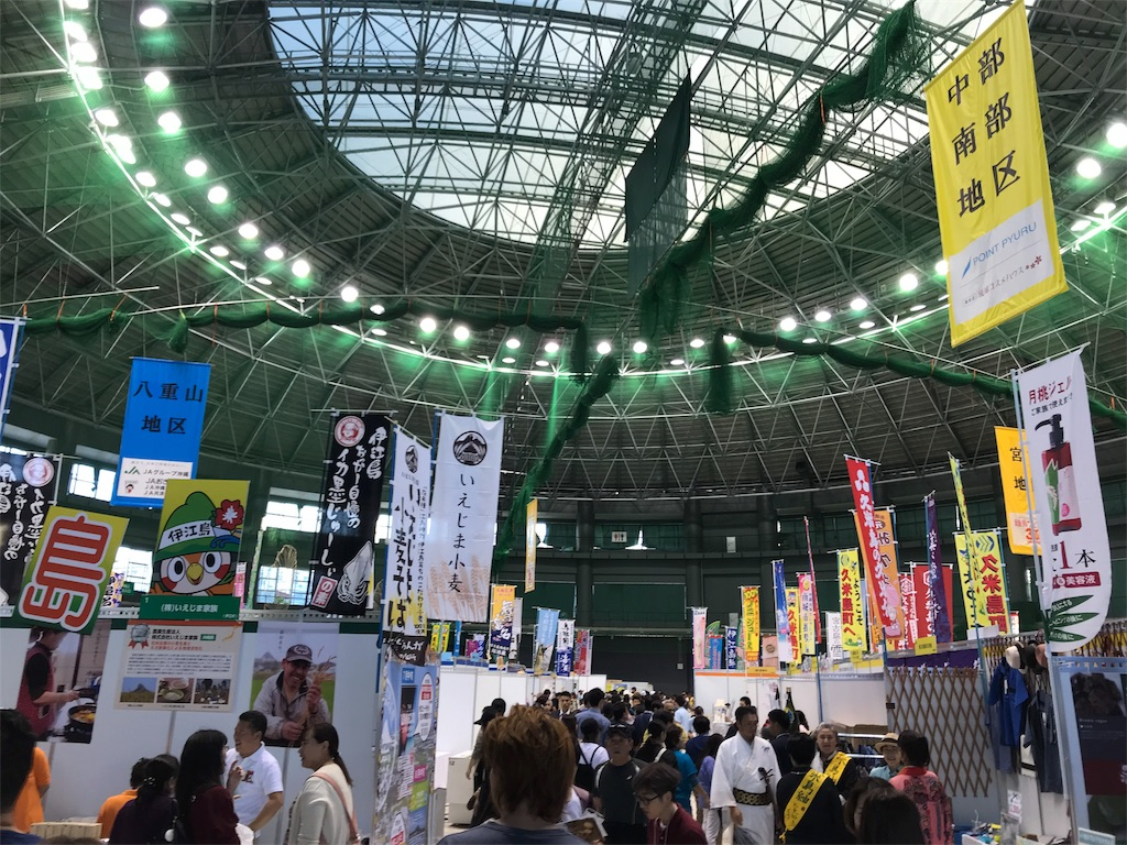 f:id:Shun_SHIDO:20181126155213j:image