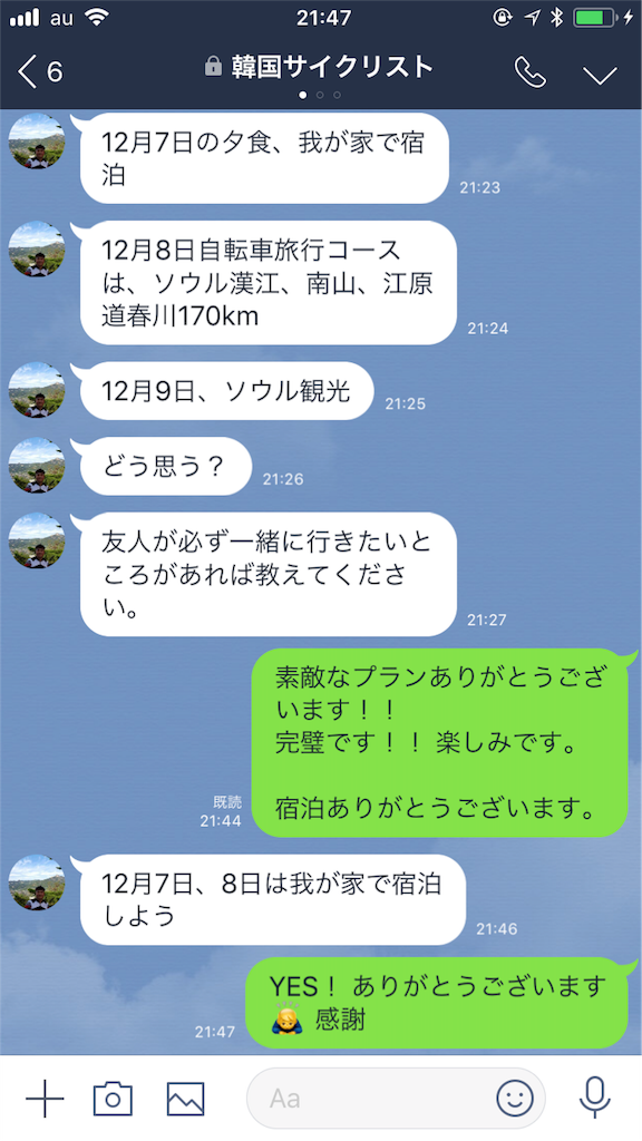 f:id:Shun_SHIDO:20181128002111p:image
