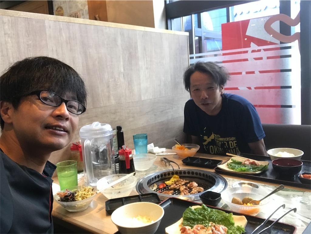 f:id:Shun_SHIDO:20181201192143j:image