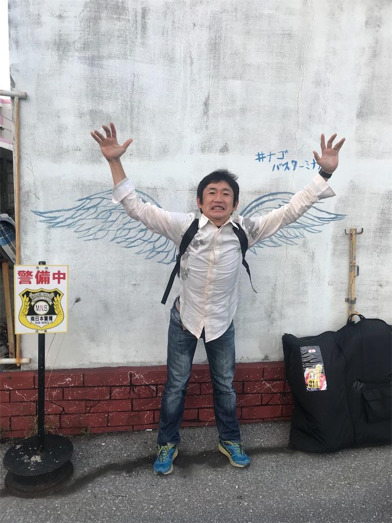 f:id:Shun_SHIDO:20181231015956j:image