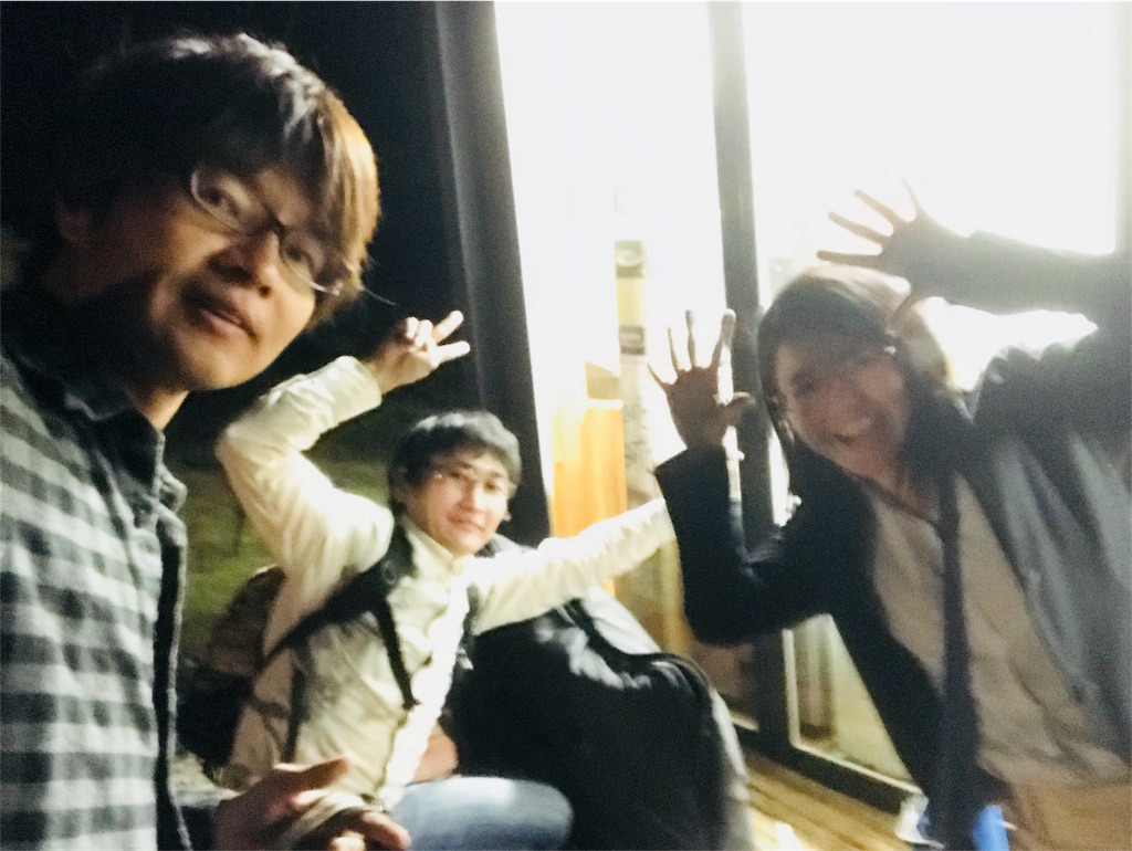 f:id:Shun_SHIDO:20190128210858j:image