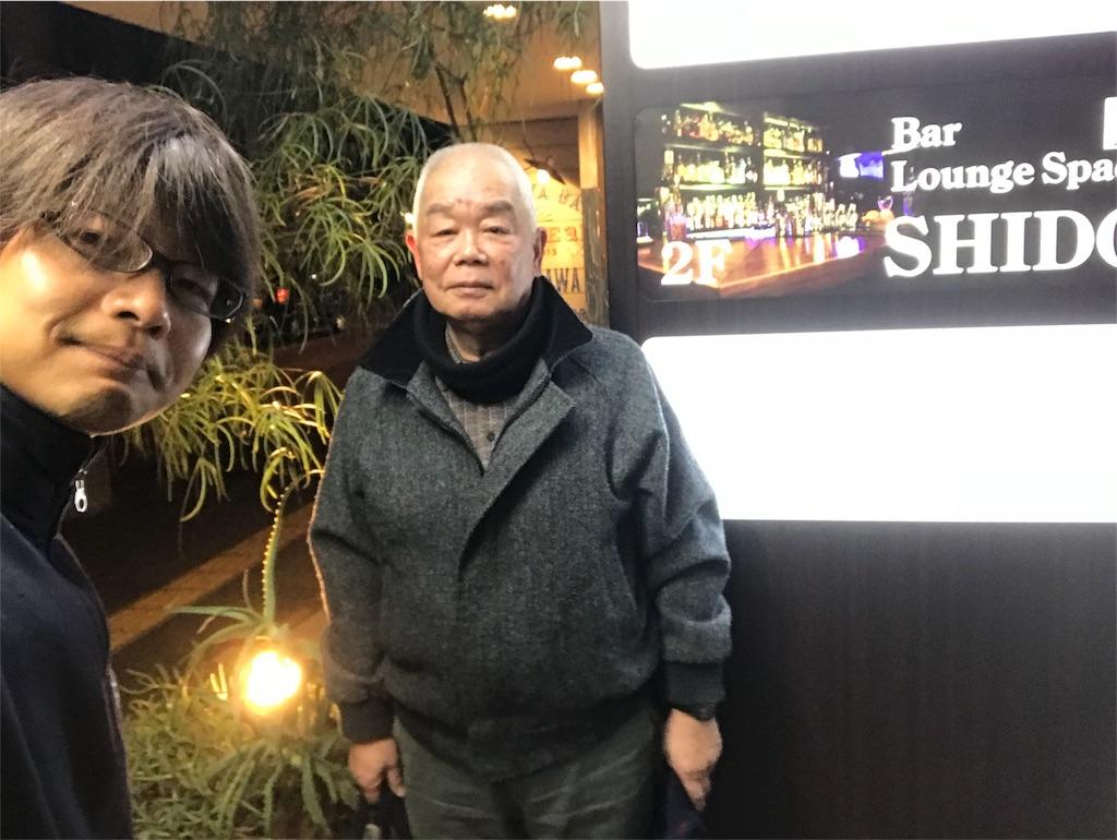 f:id:Shun_SHIDO:20190221003324j:image