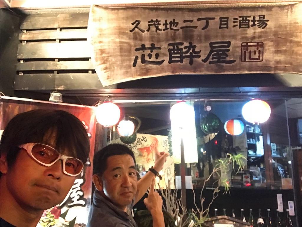 f:id:Shun_SHIDO:20190224234856j:image