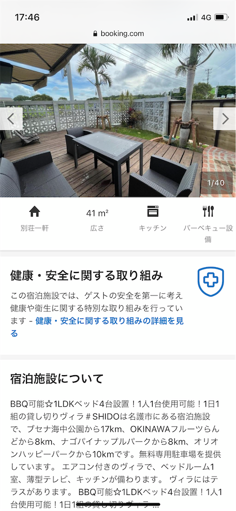 f:id:Shun_SHIDO:20210906230936p:image