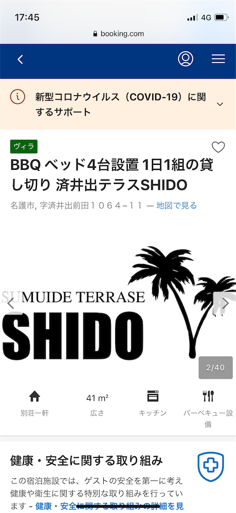 f:id:Shun_SHIDO:20210906230941p:image