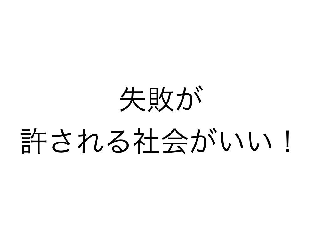 f:id:Shun_Yuki:20160616121004j:plain