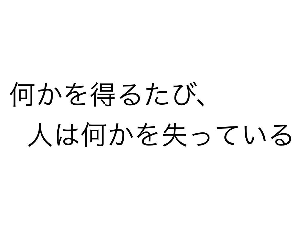 f:id:Shun_Yuki:20160620205025j:plain