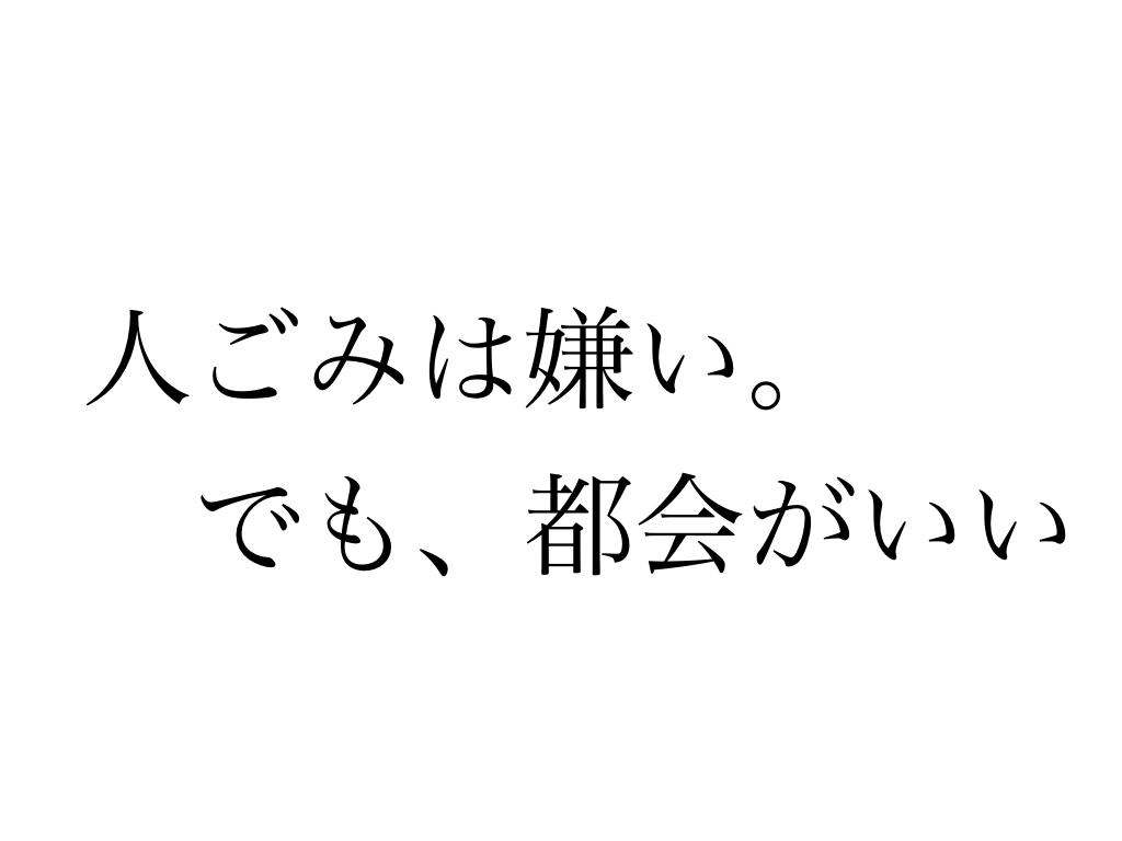 f:id:Shun_Yuki:20160623183956j:plain