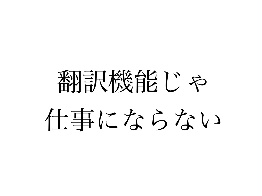f:id:Shun_Yuki:20160706233852j:plain