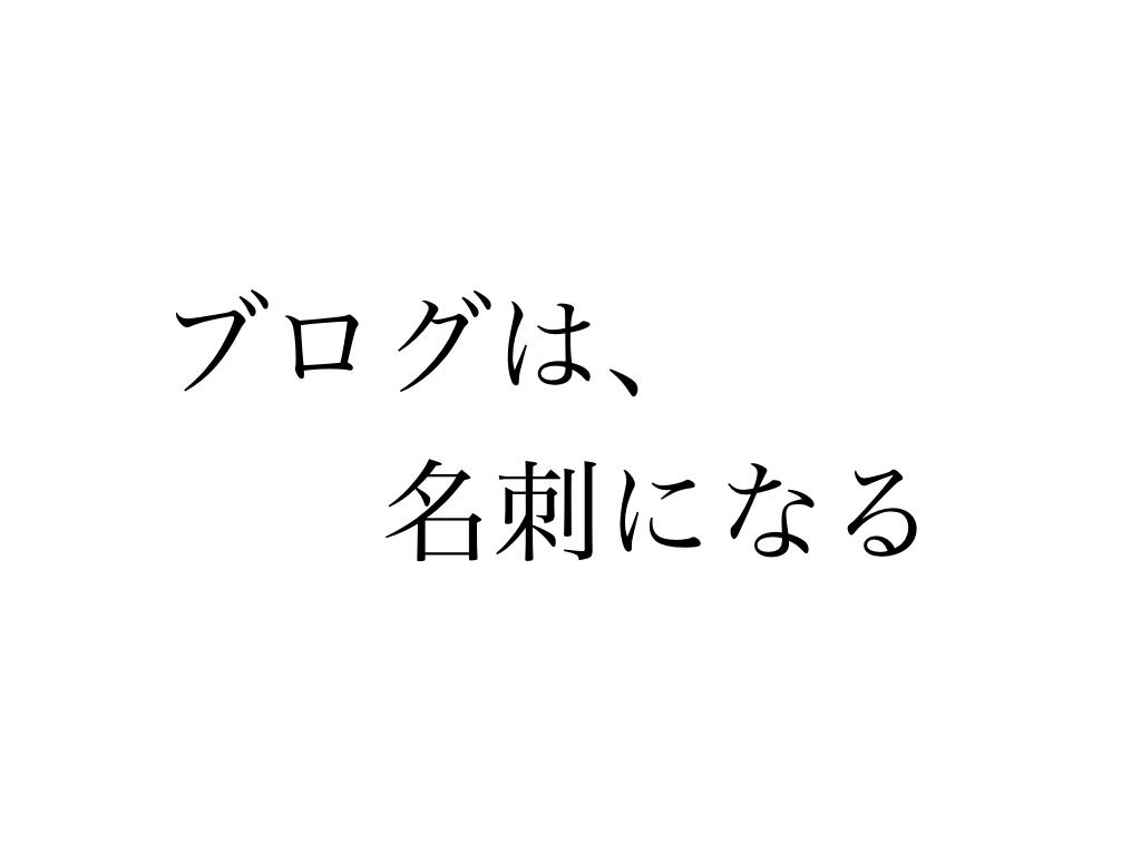f:id:Shun_Yuki:20160708052849j:plain