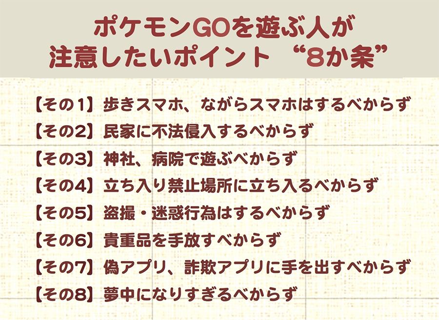 f:id:Shun_Yuki:20160726200538j:plain