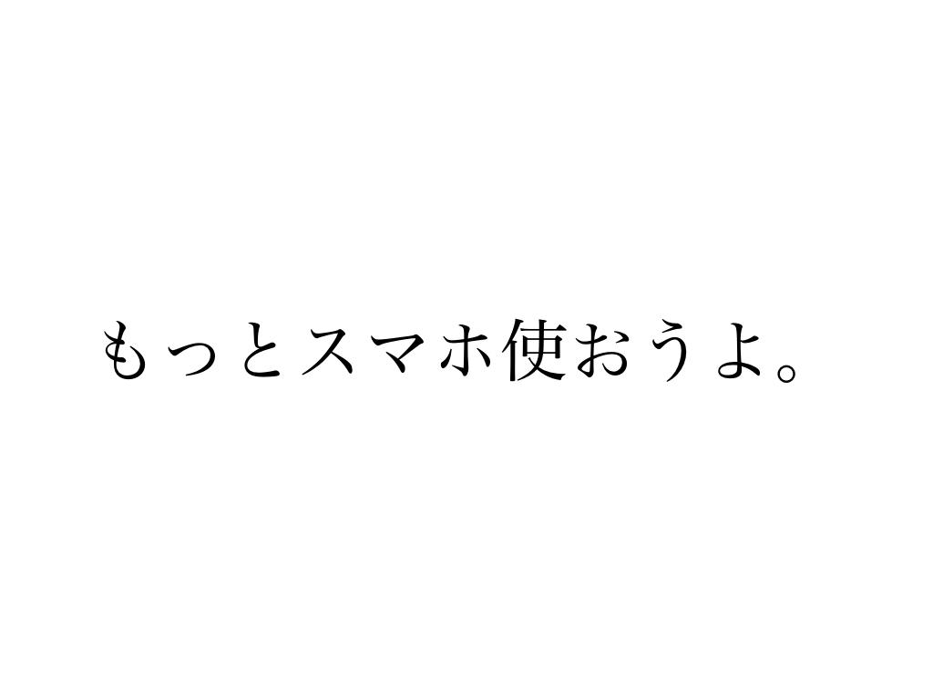 f:id:Shun_Yuki:20160727234920j:plain