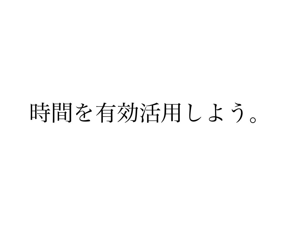 f:id:Shun_Yuki:20160728233439j:plain