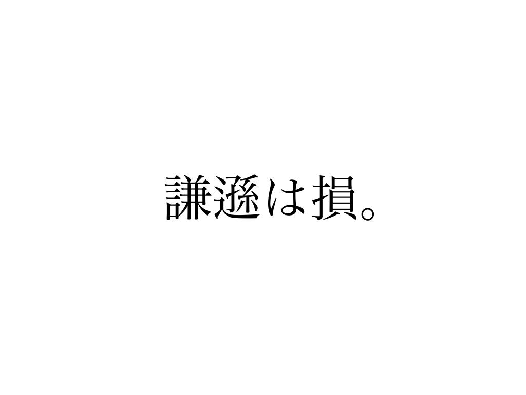f:id:Shun_Yuki:20160804203202j:plain