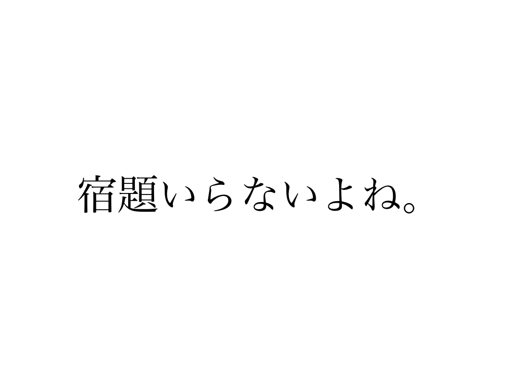 f:id:Shun_Yuki:20160812212100j:plain