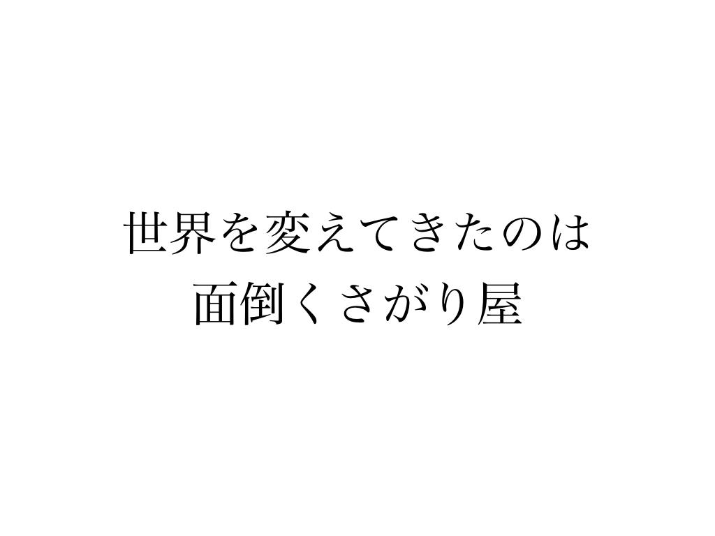 f:id:Shun_Yuki:20160822155955j:plain