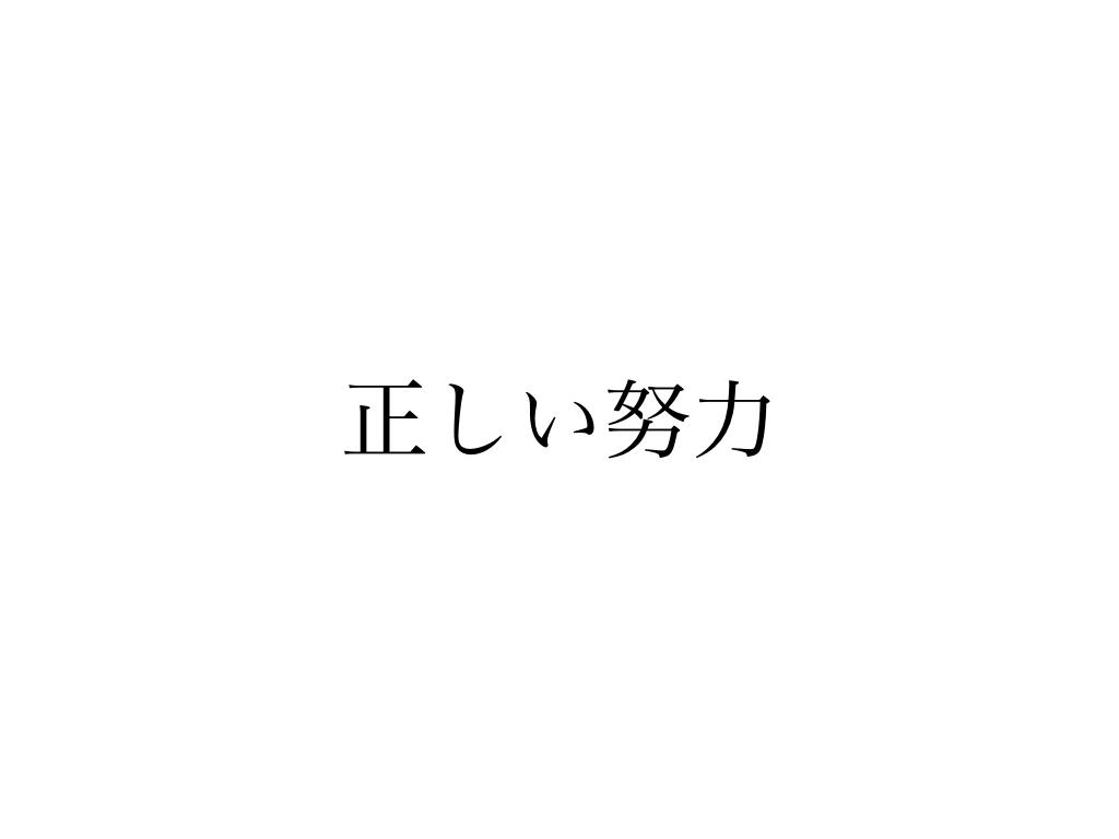 f:id:Shun_Yuki:20160908124327j:plain
