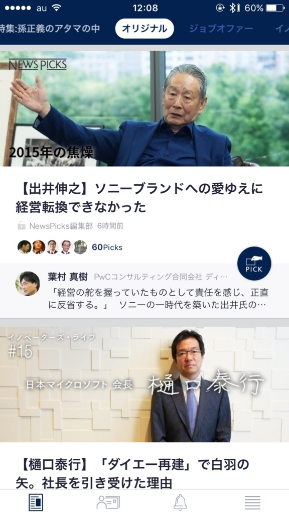 f:id:Shun_Yuki:20160917121017j:plain