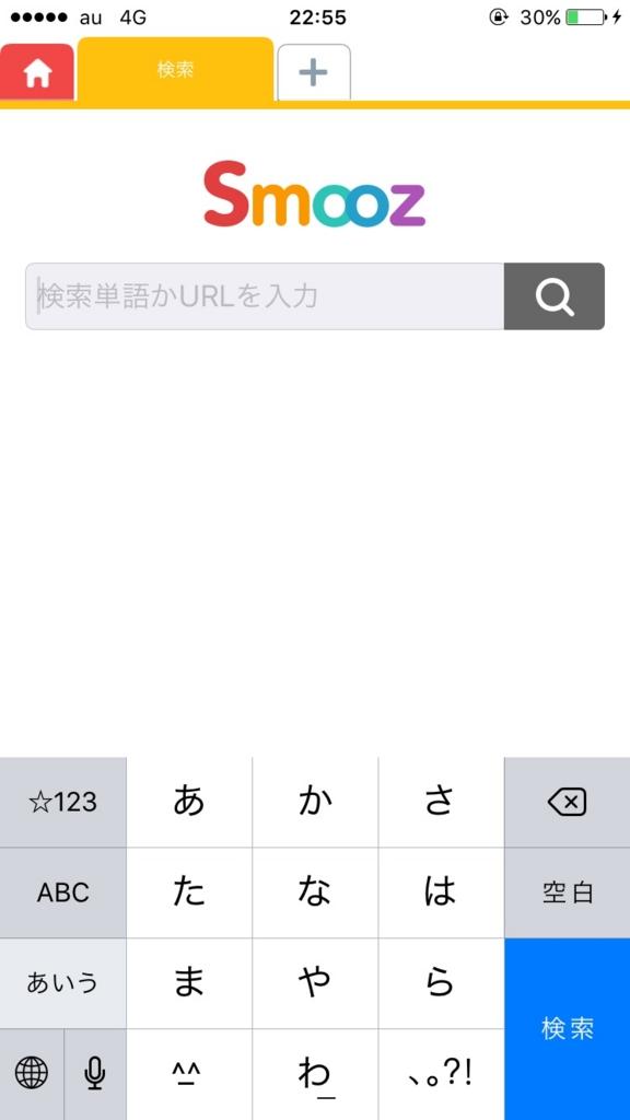 f:id:Shun_Yuki:20160923225615j:plain