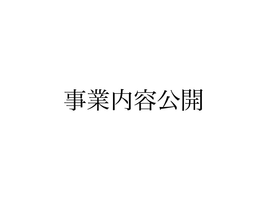 f:id:Shun_Yuki:20160927184412j:plain