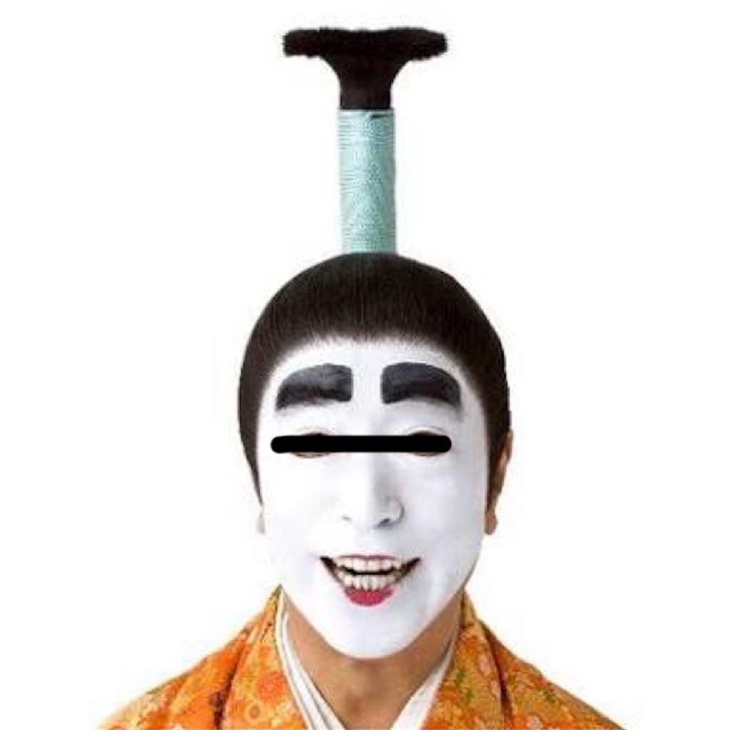 f:id:ShunsukeHigashi:20170403104300j:image