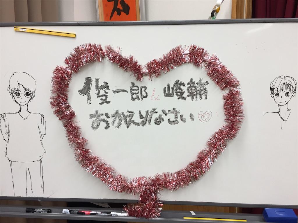 f:id:ShunsukeHigashi:20170409153012j:image