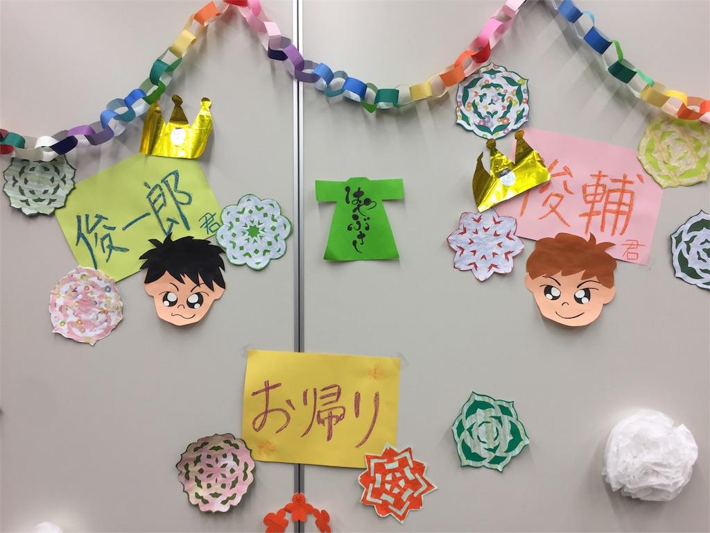 f:id:ShunsukeHigashi:20170409153044j:image
