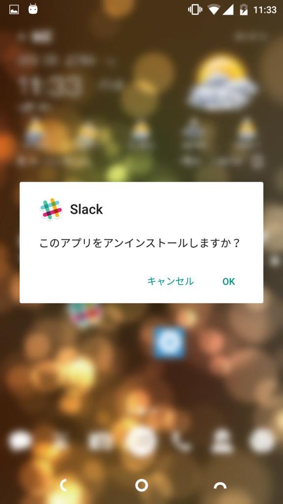 f:id:ShunsukeKawai:20160808115850p:plain