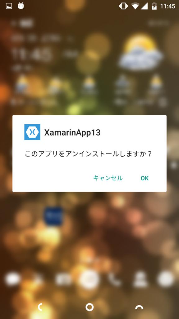 f:id:ShunsukeKawai:20160808120354p:plain