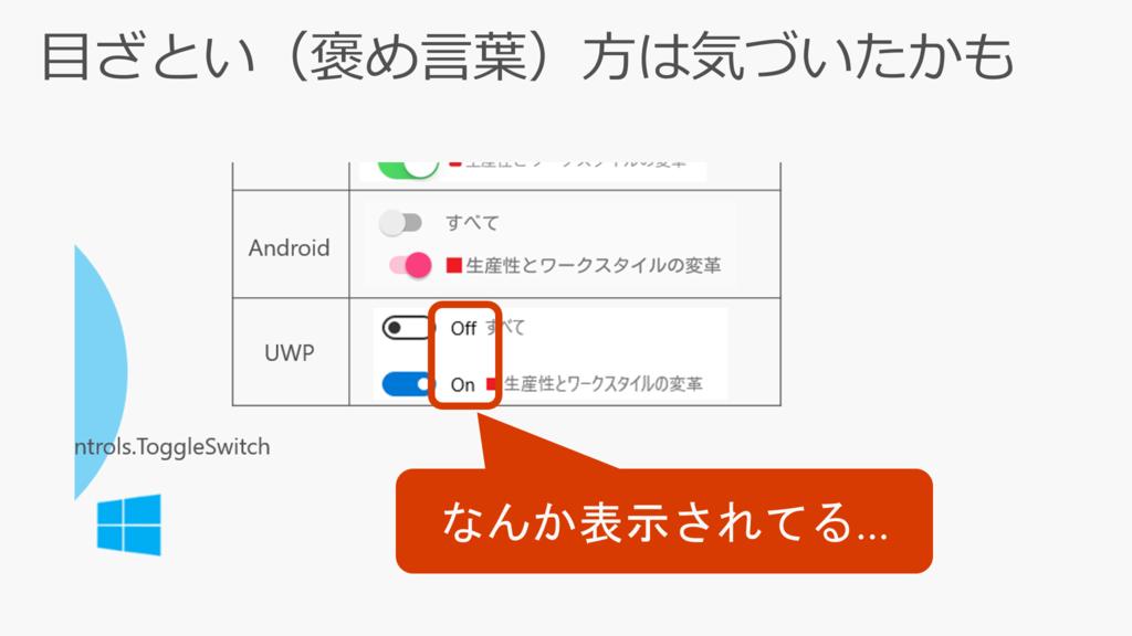 f:id:ShunsukeKawai:20161102172939p:plain
