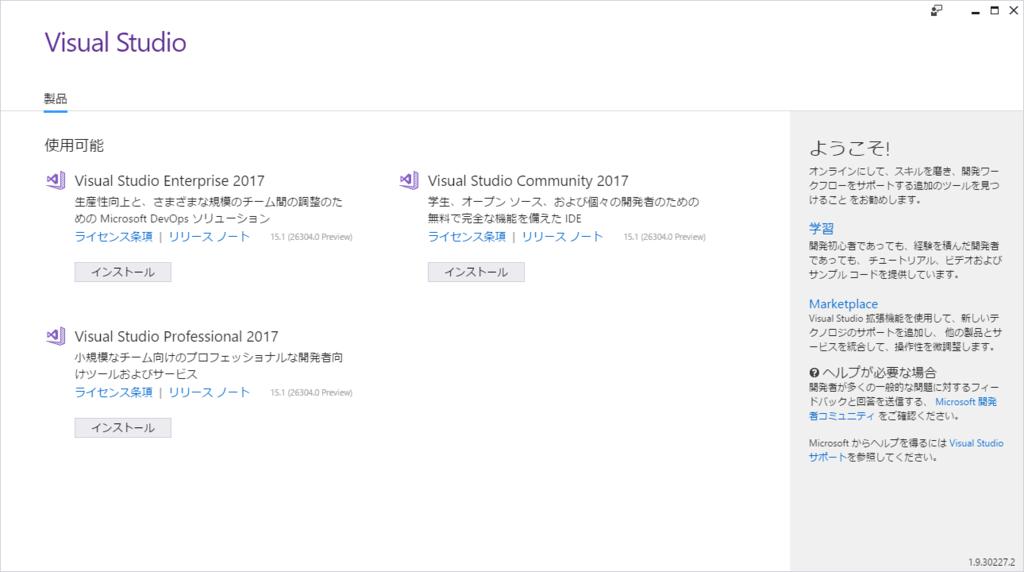 f:id:ShunsukeKawai:20170309120422p:plain