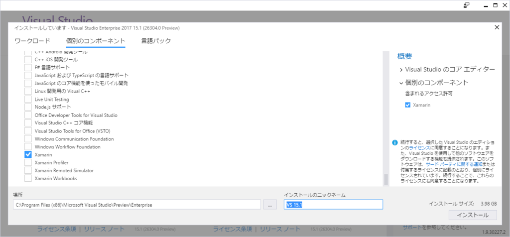 f:id:ShunsukeKawai:20170309122949p:plain