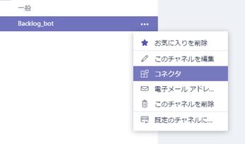 f:id:ShunsukeKawai:20170406165624p:plain